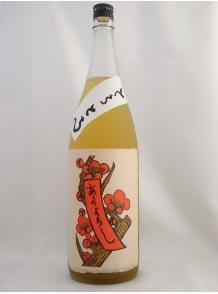 ★2009年梅酒人気投票第1位★【八木酒造】赤短のとろとろ梅酒 1,8L