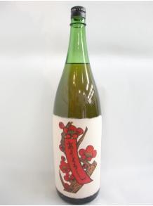 ★大人気の花札シリーズ!★【八木酒造】赤短の梅酒 1,8L 14度