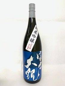 ★果実のような香りとやさしい吟醸味が特徴★【森島酒造】大観 青ラベル 純米吟醸  720ml 15度