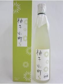 ★天然シークワーサーの果汁入り!★【壱岐の蔵酒造】柚子小町 S  500ml 7度