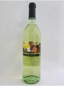 ★美しいフルーツの香り漂う、辛口白ワイン★【南アフリカ共和国】サン・オブ・アフリカ (白ワイン)〜アフリカの太陽〜ケープ・ホワイト 750ml  12度