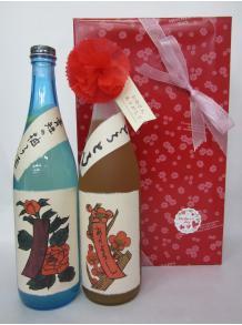 ★母の日・お誕生日・御礼・感謝・御祝★≪母の日に感謝を込めて≫赤短とろとろの梅酒&青短の柚子酒 のギ…