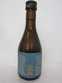 ★富山では祝い事の酒席に「立山」と言われるほどの人気★【立山酒造】清酒 特別本醸造酒  300ml 15度〜16度