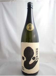 ★月間生産500本の貴重な焼酎!★【丸西酒造】深海うなぎ 1,8L 25度