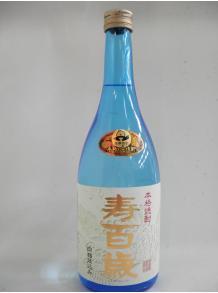 ★ギフトに最適♪めでたい焼酎♪★【東酒造】寿百歳 白麹仕込み 720ml 25度