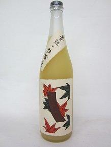 ★とろけるりんご酒★【八木酒造】青短の林檎酒 〜紅葉に青短〜 720ml  8度