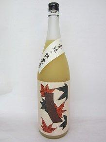 ★とろけるりんご酒★【八木酒造】青短の林檎酒 〜紅葉に青短〜 1.8L  8度