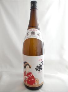 ★美人画ラベルが有名♪★【山中酒造】本醸造 一人娘 1.8L 15.5度