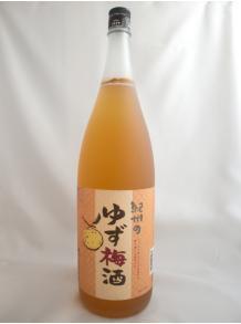 ★柚子果汁を加えて新感覚♪★【中野BC】紀州のゆず梅酒 1,8L 12度
