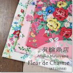 YUWA*有輪*ナノソフト*Atsuko Matsuyama*Bouquet de Roses(AT116568)3色