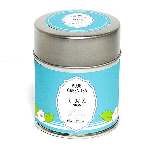 【アールグレイが香る青い緑茶】しおん [水出し緑茶]