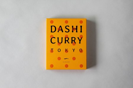 <img class='new_mark_img1' src='https://img.shop-pro.jp/img/new/icons15.gif' style='border:none;display:inline;margin:0px;padding:0px;width:auto;' />NIBOSHIカレー  <DASHI CURRY TOKYO>