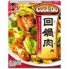 【※代引き不可・配送先本州限定】@¥150-/味の素「CookDoクックドゥ:回鍋肉ホイコーロウ(3-4人前)」2個セット