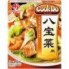 【※代引き不可・配送先本州限定】@¥150-/味の素「CookDoクックドゥ:八宝菜ハッポウサイ(3-4人前)」2個セット