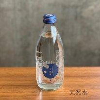 奥会津金山 天然水/天然炭酸水