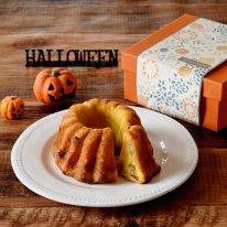 【ハロウィン限定】かぼちゃのクグロフ