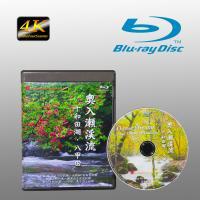 奥入瀬渓流(新緑・紅葉)・八甲田・十和田湖 Blu-ray