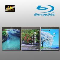 4K Blu-ray 高画質3枚組