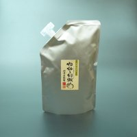 粒柚子胡椒 青 500g