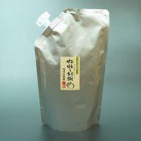 粒柚子胡椒 赤 1kg