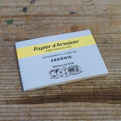 Papier d'Armenie(パピエダルメニイ) ペーパーインセンス/紙のお香 アルメニイ