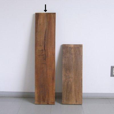 マンゴーウッド シェルフボード/棚板 20×91cm