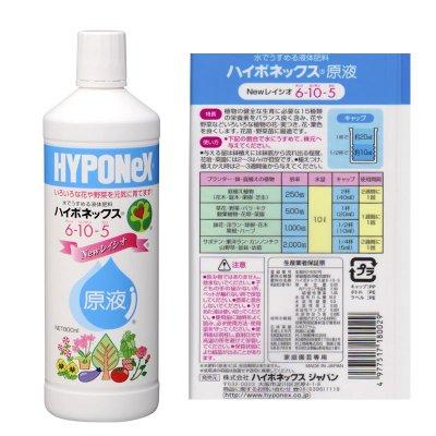 HYPONeX ハイポネックス原液 6-10-5 800ml