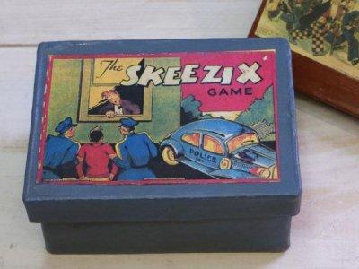 ペーパーマッシュ ゲームボックス ブルー