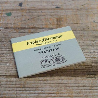 Papier d'Armenie(パピエダルメニイ) ペーパーインセンス/紙のお香