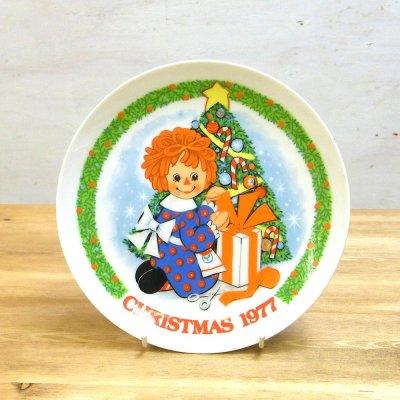 ヴィンテージ アン&アンディ イヤープレート 絵皿 1977年 クリスマス 【USED】