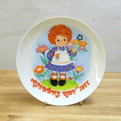 ビンテージ アン&アンディ イヤープレート 絵皿 1977Mother's Day 母の日
