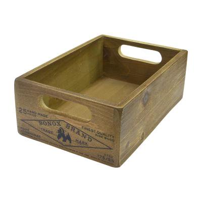 DULTONダルトン BONOX ウッデンボックス ストッカー 木箱