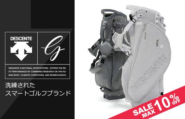デサントゴルフ★人気レディースゴルフウェアや小物をコーディネート!