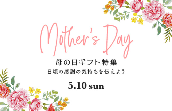 母の日ギフト★人気レディースゴルフウェア・小物をPickUp!