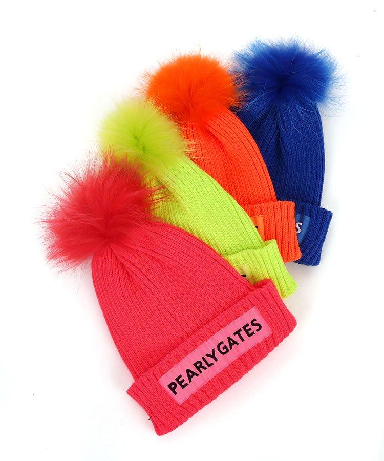 PG Neonカラー♪ふわふわぽんぽんニット帽