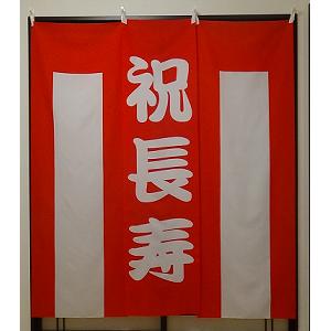 オリジナル・レンタル紅白幕