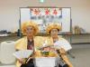 米寿のお祝い風景(2017年5月中旬)