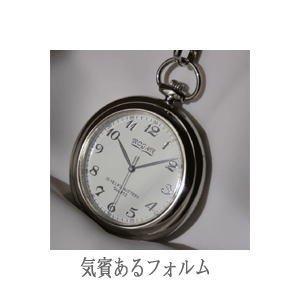 銀無垢、男性用、スタンダードロガール懐中時計