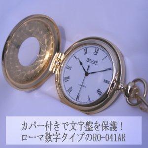 パラジウムメッキ(ゴールド)、カバータイプ、男性用、ローマスタイルロガール懐中時計