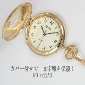 パラジウムメッキ(ゴールド)、カバータイプ、男性用、スタンダードロガール懐中時計