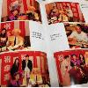 ご夫婦で米寿と傘寿のお祝い風景(2014年11月中旬)