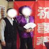 喜寿のお祝い風景(2015年3月下旬)
