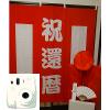 【チェキセット】レンタルちゃんちゃんこ(赤・還暦祝い・鶴亀柄)&紅白幕とレンタルチェキのセット