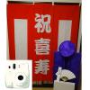 【チェキセット】レンタルちゃんちゃんこ(紫・喜寿祝い・鶴亀柄)&紅白幕とレンタルチェキのセット