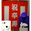 【チェキセット】レンタルちゃんちゃんこ(紫・卒寿祝い・鶴亀柄)&紅白幕とレンタルチェキのセット
