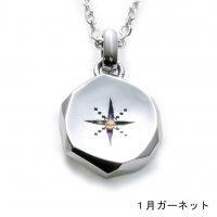GARNI / Amulet Pendant - L【取り寄せ商品】