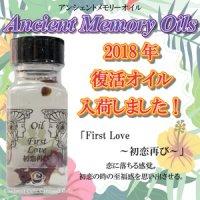 入荷しました♪ SEDONA Ancient Memory Oils セドナ アンシェントメモリーオイル 2018年復活オイル First Love~初恋をもう一度~ 15ml 送料…