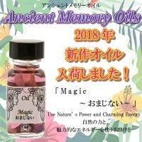 予約商品 SEDONA Ancient Memory Oilsセドナ アンシェントメモリーオイル 2018年新作オイル MAJIC~おまじない~ 15ml 送料…