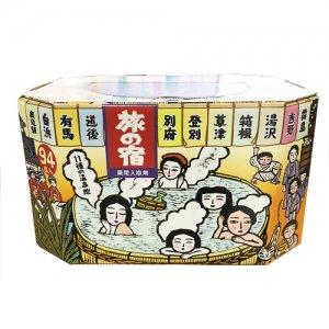 【COSTCOコストコ】旅の宿 入浴剤 94包入り 温泉気分を満喫! あったかゆったり湯めぐり気分! 送料無料