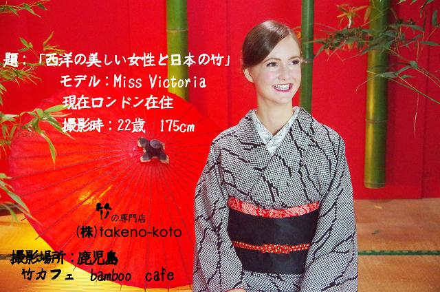 お肌のトラブル対策で人気急上昇! (株)takeno-koto 直営店舗:竹カフェ bamboo cafe